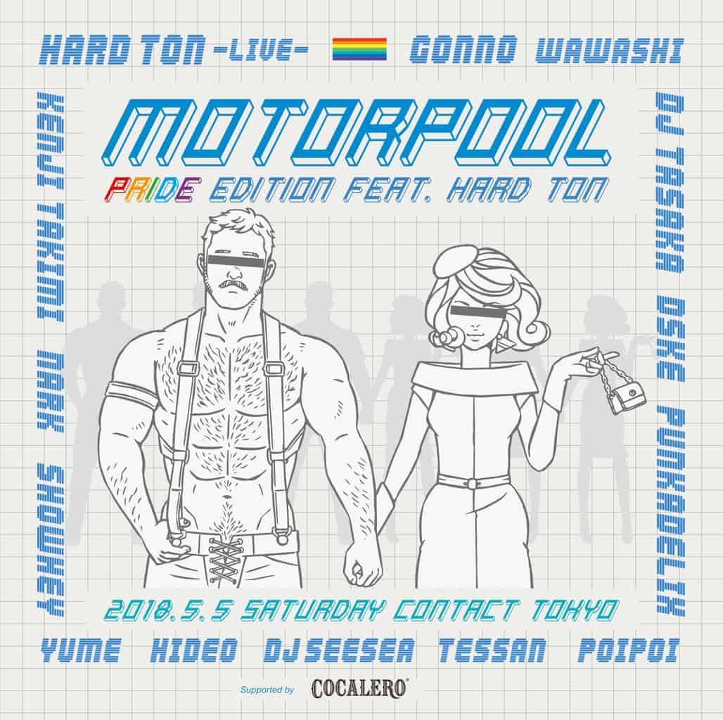 MOTORPOOL -Pride Edition- επίτευγμα. Σκληρός τόνος